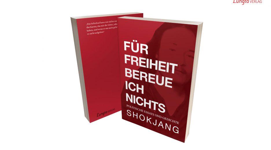 Shokjang Buch Banner